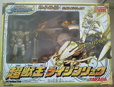Ryukendo R-A12 with Bike, MISB By TAKARA. Power Rangers, Mask Masked Rider