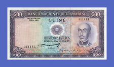 GUINEA - 500 Escudos 1971s - Reproductions - See description!!!