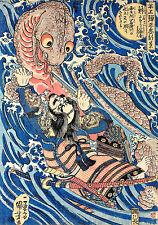 UTAGAWA Kuniyoshi SAMURAI E LA SALAMANDRA wall art canvas