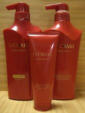 TSUBAKI EXTRA MOIST Shampoo & Conditioner 500ml & Treatment Special Set SHISEIDO