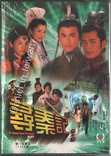 A Step into the past 1 (尋秦記 / HK 2001) TVB DRAMA EP 1-20 5DVD TAIWAN