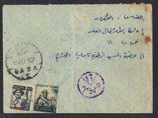 EGYPT PALESTINE 1957 GAZA 17.8.57 CENSORED COVER TO JERUSALEM ARRIVAL ON REVERSE