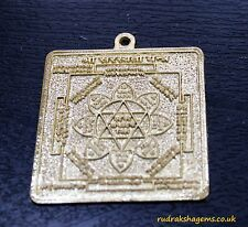 Sri Shri Saraswati Yantra Yantram for Knowledge 2 Inch Thick Chakra Shree RARE