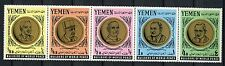 Yemen 1966 SG#R146-R151 Builders Of World Peace MNH Strip Set #A59122