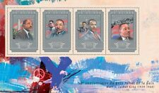 Guinee 2015 Martin Luther King MLK Nobel Peace Prize Aniv Obama S/S GU14606a