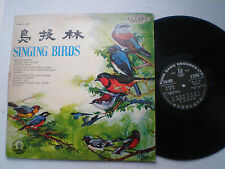 SINGAPORE EXOTICA INSTRO SURF-Gt. LP Singing Birds FUNG HANG RECORD 1967