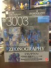 GUNDAM FIX FIGURATION ZEONOGRAPHY #3003 MS-05B ZAKU Figure