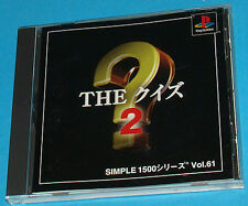 The Quiz 2 - Sony Playstation - PS1 PSX - JAP Japan