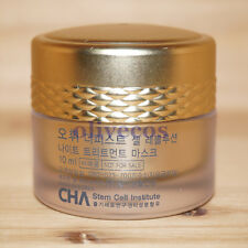 [O HUI] The First Cell Revolution Night Treatment Mask 10ml (NEW) OHUI Whoo