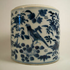 Antique Blue & White Porcelain Jar - Hand Painted - China - Early 20th Century