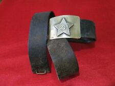 Belt the soldier's USSR. From a leather
