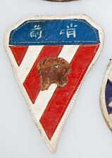 76th Fighter Squadron CBI theater made multi-piece leather - removed from jacket