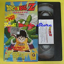 film VHS cartonata DRAGONBALL Z 6 Il risveglio dei sayan Tensing si (F70) no dvd