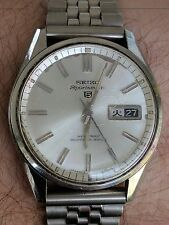 """Vintage '66 6619 Seiko Sportsmatic Watch, Kanji, """"Water Proof,"""" for parts/repair"""