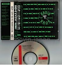 PINK FLOYD-ROGER WATERS Radio KAOS JAPAN CD 1987 issue w/OBI 32DP781 ex.Rental