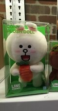 BRAND NEW: NAVER LINE CHARACTER CONY BUNNY STANDING PLUSH OFFICIAL ITEM 25cm
