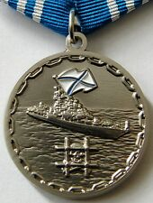For Fight Against International Piracy Military Russian Original Medal + Doc