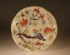 Antique Heathcote and Co., Oriental Dinner Plate, Cambria England c. 1890s