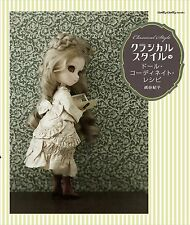Dolly Dolly Classical Style Doll Coordinate Recipe Book - Japanese Craft Book