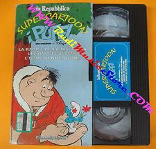 VHS film Supercartoon I PUFFI La radice della discordia REPUBBLICA (F134) no dvd