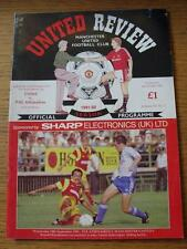 02/10/1991 Manchester United v PAE Athinaikos [European Cup Winners Cup] (Token