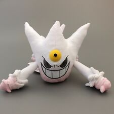 "Pokemon Center White Shiny Mega Gengar Plush Toys Doll Soft Stuffed 8"" 20 CM"