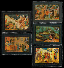 RUSSIA. Lacquerware Paintings, Ustera. 1982 Scott 5063-5067. MNH (BI#MKA)