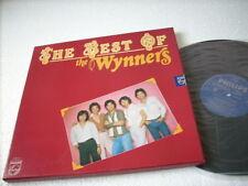 a941981 Wynners Alan Tam HK  LP  溫拿 譚詠麟 Box Set LP ( One Single LP )