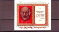 RUSSIA - SGMS4985 MNH 1980 110th ANNIV BIRTH OF LENIN
