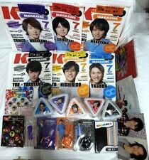 Kanjani8  Johnny's /clear file fold /Light charm/badge/ mirror /poster/etc set