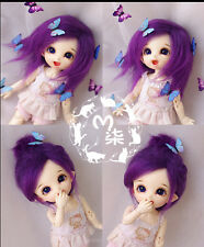 "5-6""14cm BJD Fabric Fur Wig Deep Purple For AE PukiFee lati 1/8 Doll Antiskid"