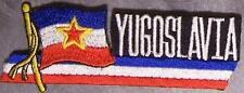 Embroidered International Patch National Flag of Yugoslavia NEW streamer
