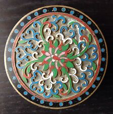 Fine Old Vintage Antique Chinese Cloisonne Champleve Round Enamel Box Floral WOW