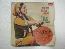 SUPER HITS 3 roti chori mera kaam KANCHAN HINDI FILM SONG EP RECORD 45 1975 EX