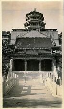 CHINA, BEIJING - TEMPLE & ORIGINAL ca 1920's SNAPSHOT PHOTO
