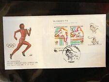 24th Seoul Olympics , Track , Running , Korea 1985 FDC First Day Cover