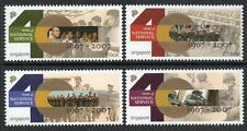 SINGAPORE MNH 2007 SG1707-10 40th Anniversary of National Service