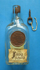 Ukrainian glass vodka Bottle cognac brandy vintage style sealing wax seal