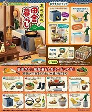 New Pre Re -Ment Petit Sample Country Life of those days Baox import Japan