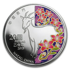 2015 Macau 1 oz Silver Year of the Goat Proof (Colorized)