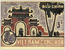 SOUTH VIETNAM (VNCH). SAIGON - Temple. Collection Postcard. New. Unused. VNCH 8