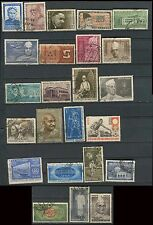 India Fine Used Complete Stamps Collection Of Year 1969