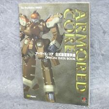 ARMORED CORE Official Data Book w/Papercraft Art Illustration *