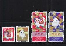 JAPAN 2014 ZODIAC YEAR OF SHEEP 2015 LOTTERY COMP. SET OF 4 STAMPS IN MINT MNH
