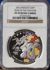 2012 MACAO 20 Patacas 1oz Silver Proof Color Dragon Coin NGC PF70 Perfect Grade