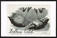 1940's Vintage 1947 Delbana Watch Co. Watches - Paper Print AD