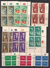 Israel - Job lot of 22 blocks, from the 1950's, MNH (see 3 scans)