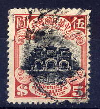 CHINA Sc#238 1915 Hall of Classics, First Peking Print 5 Dollars Used