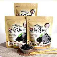 50gx3 Kwang Cheon Seasoned Seaweed  Roasted & Seasoned Seaweed Laver Korean food