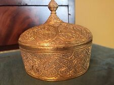 ANTIQUE ISLAMIC/PERSIAN GOLD WASHED GUILDED COPPER BOX NUMBERED